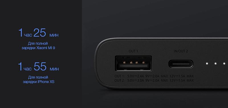 Изображение - Внешний аккумулятор с беспроводной зарядкой Xiaomi Power Bank 3 10000mAh