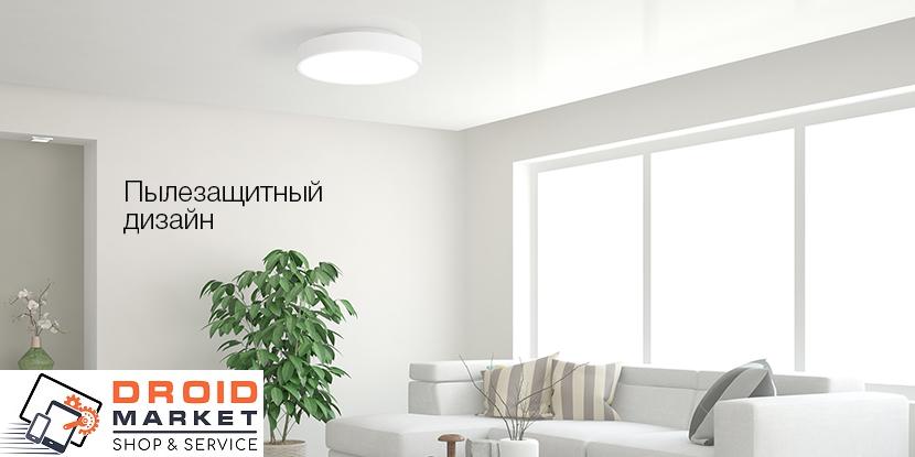 Изображение - потолочная лампа Yeelight LED Ceiling Lamp