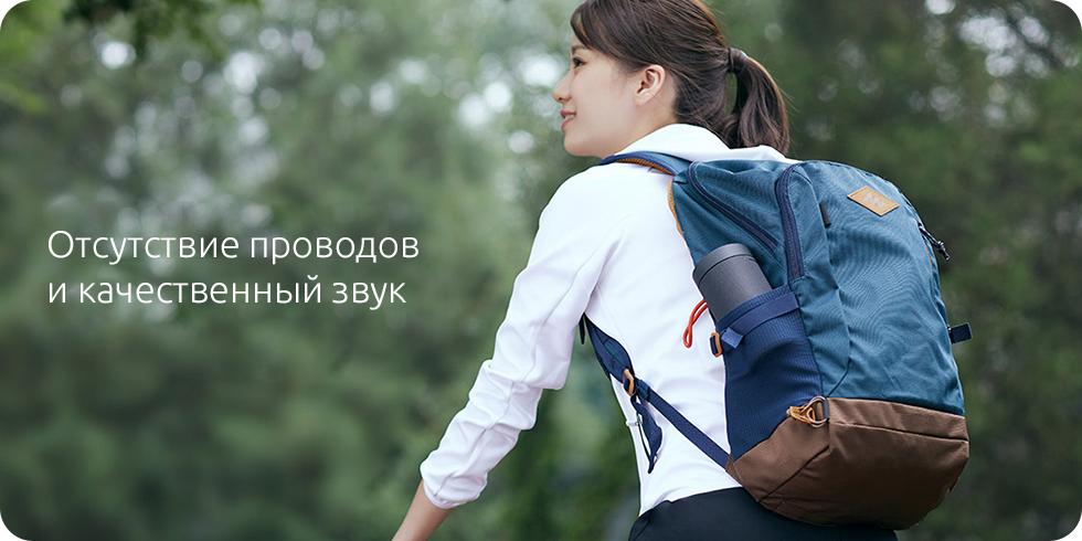 Изображение - Портативная колонка Xiaomi Mi Outdoor Speaker