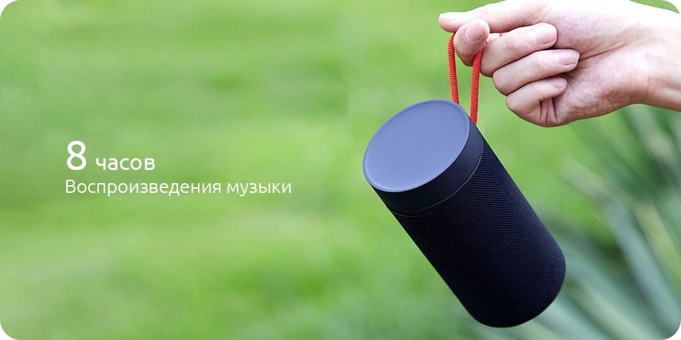 Изображение - Колонка Xiaomi Mi Outdoor Bluetooth Speaker