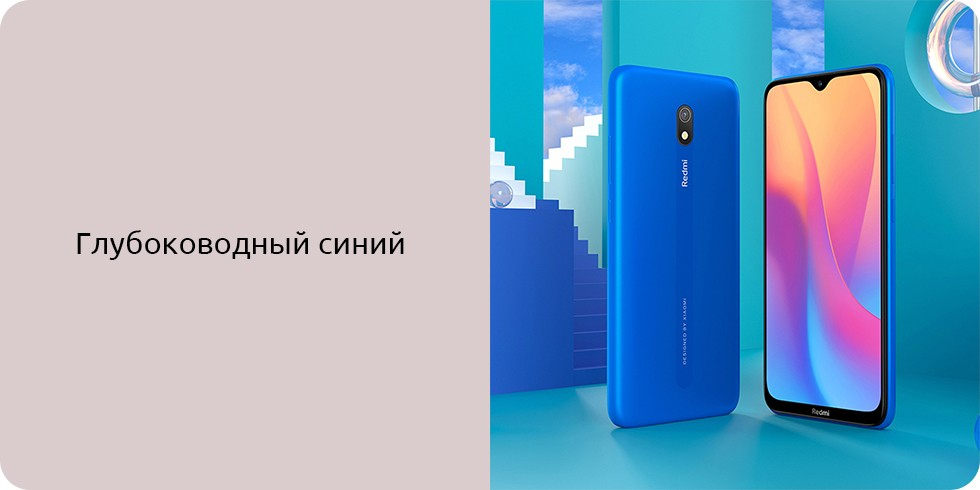 Изображение - Смартфон Xiaomi Redmi 8A