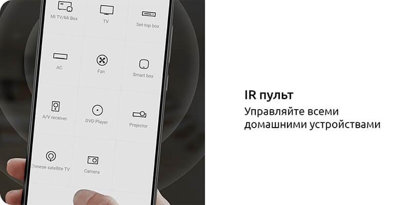 Изображение - Смартфон Xiaomi Mi Note 10 6/128Gb