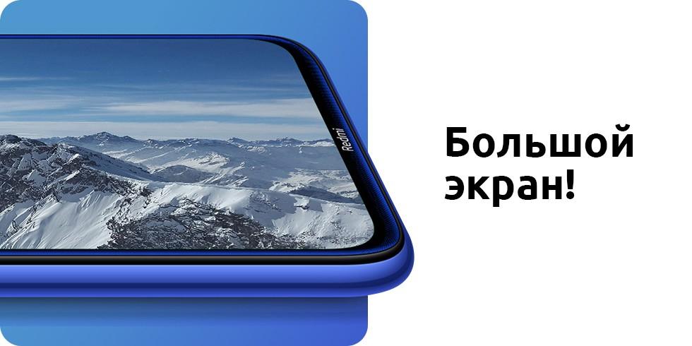 Изображение - Смартфон Xiaomi Redmi Note 8T 3/32Gb