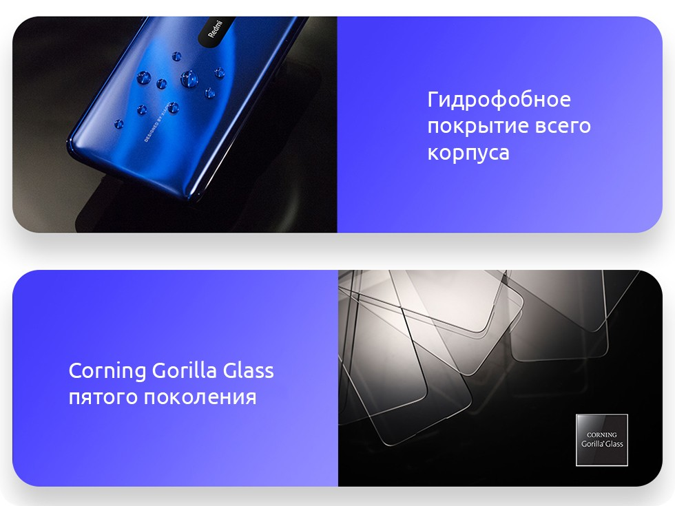 Xiaomi Redmi 8 4/64Gb Global Version (Синий)