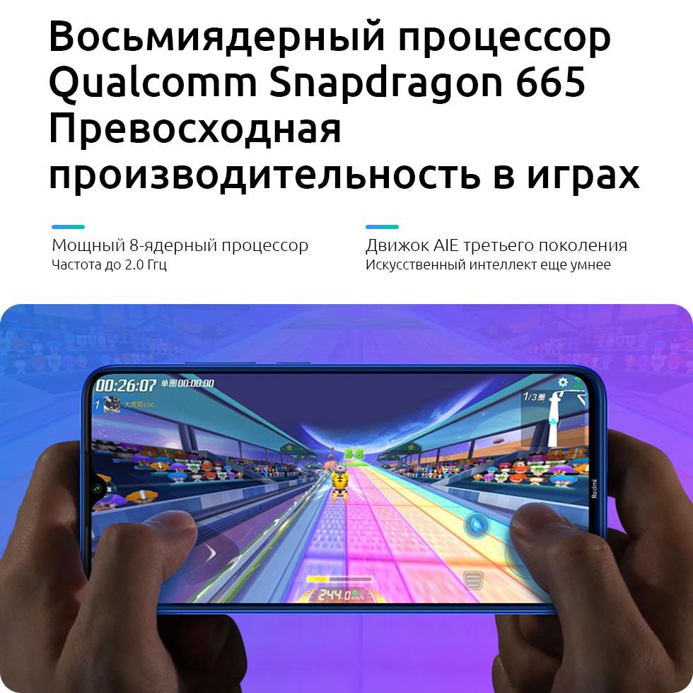 Xiaomi Redmi Note 8T 4/128Gb Global Version (Синий)