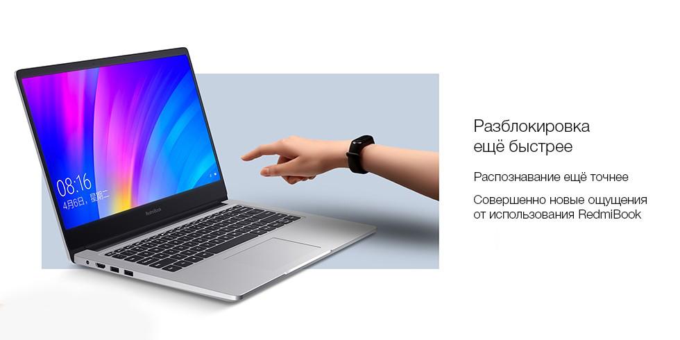 Ноутбук Xiaomi RedmiBook 14 i5 8/512GB, MX250 (JYU4153CN) (Silver)