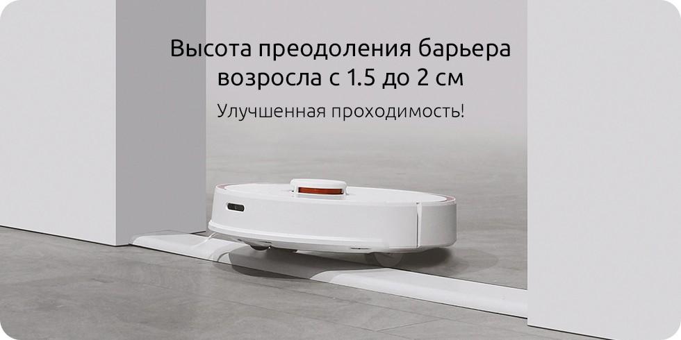 Робот-пылесос Xiaomi Roborock Sweep One (белый)