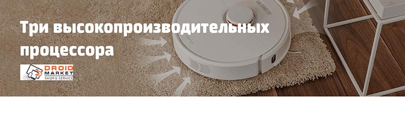 Изображение - Робот-пылесос Xiaomi Mi Roborock S6 Global Version