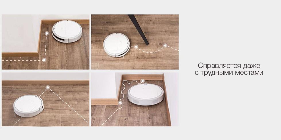 Робот-пылесос Xiaomi Xiaowa Robot Vacuum Cleaner Lite (белый)
