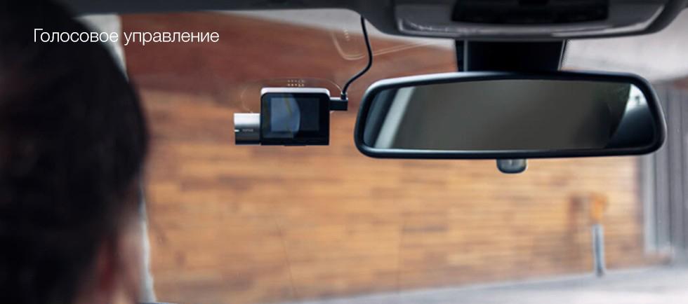 Видеорегистратор 70mai Dash Cam Pro (черный)