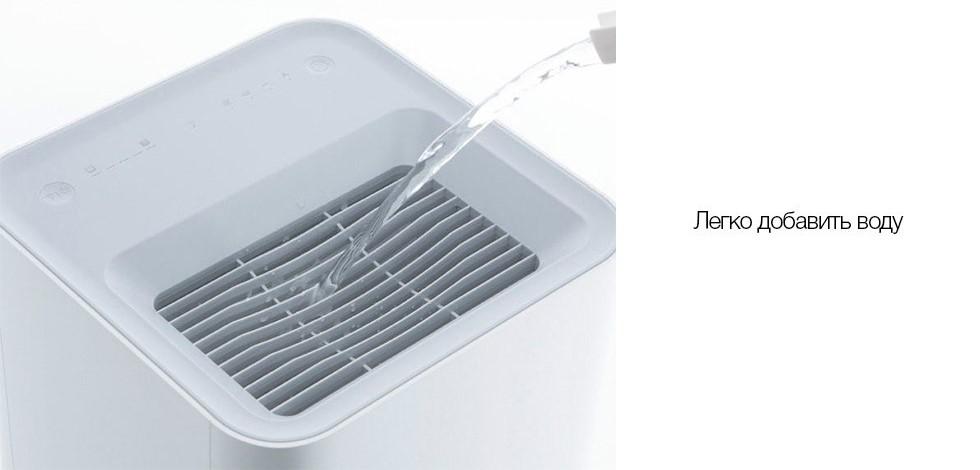 Изображение - Увлажнитель воздуха Xiaomi Smartmi Humidifier 2