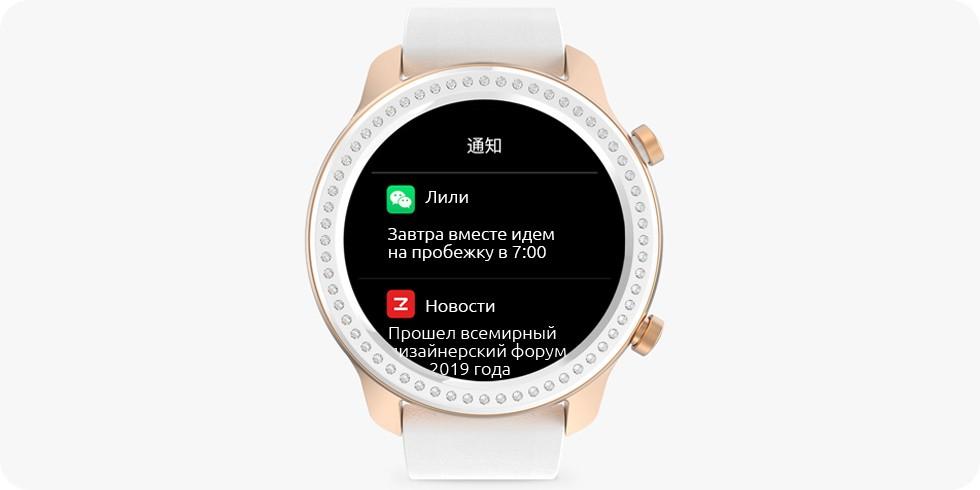 Изображение - Смарт-часы Xiaomi Amazfit GTR 42mm