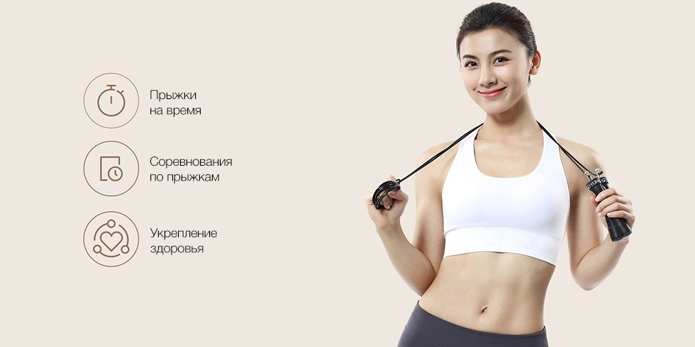 Изображение - Скакалка Xiaomi Yunmai Sports Jump Rope