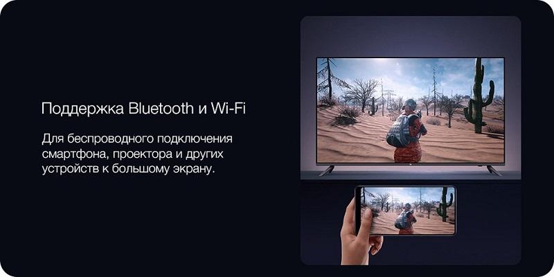 "Телевизор Xiaomi Mi TV E55""А (CN)"