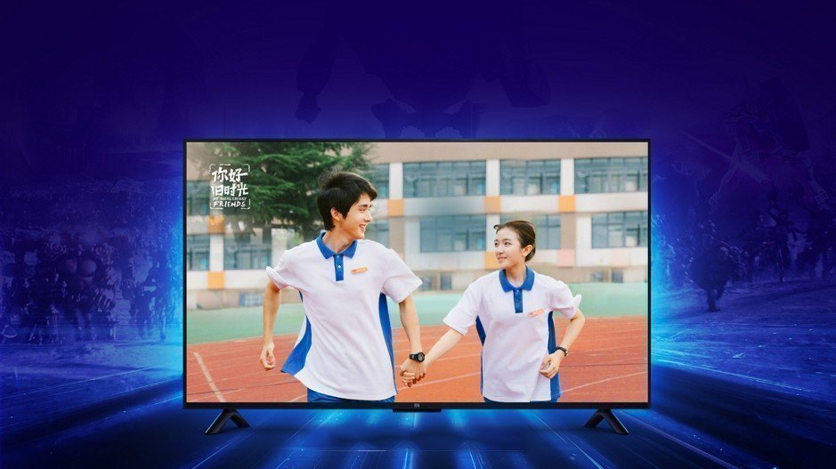 """Изображение - Xiaomi Mi LED TV 4S 55"""" РОСТЕСТ"""