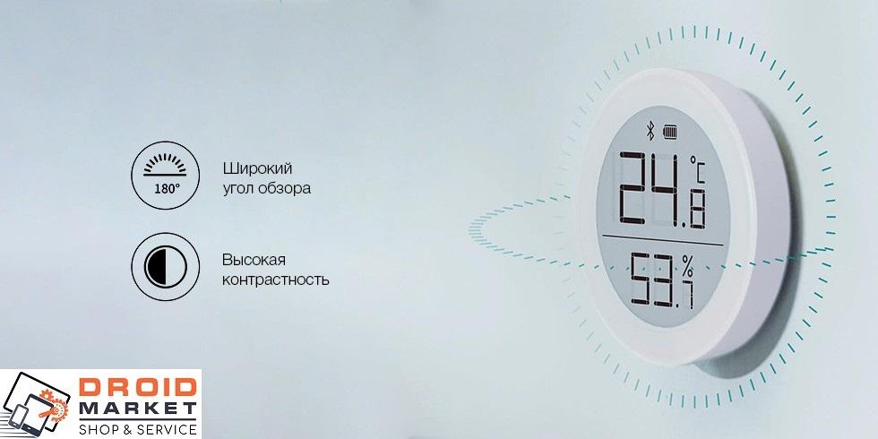 Изображение - Датчик температуры и влажности Xiaomi ClearGrass