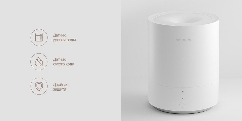 Изображение - Увлажнитель воздуха Xiaomi Smartmi Supersonic Wave