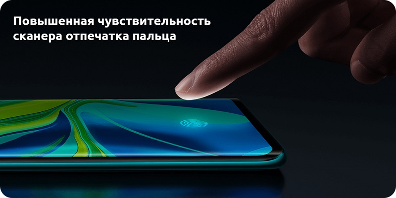 Xiaomi Mi Note 10 Pro 8/256Gb Global Version (Белый)