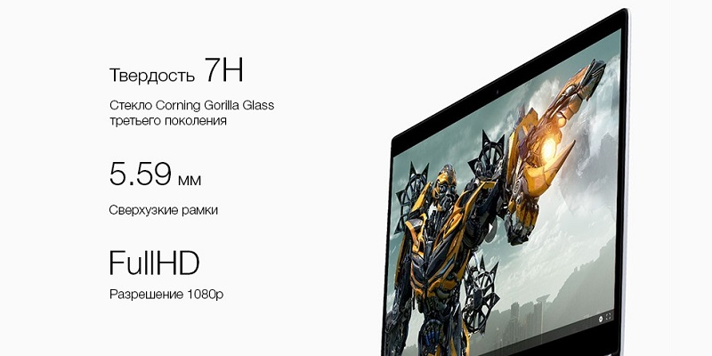 "Ноутбук Xiaomi Mi Notebook Air 13.3"" i7 8/512GB, MX250 (JYU4150CN) (Серый)"