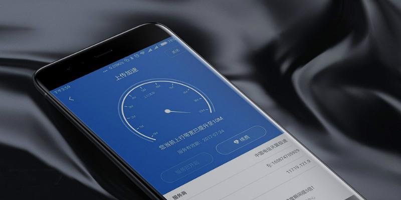 Роутер Xiaomi Mi Wi-Fi 3G USB 3.0 (белый)