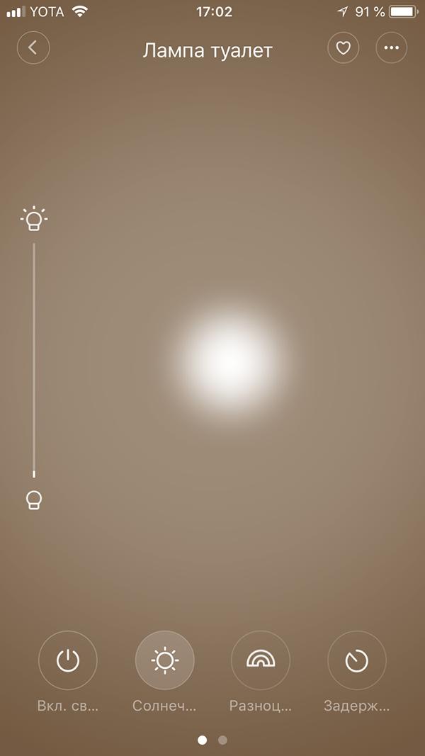 Изображение -  Wi-Fi лампочка Xiaomi Yeelight LED Smart Bulb