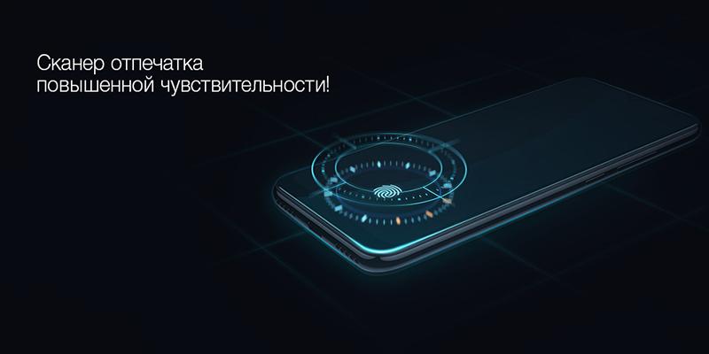 Изображение - датчик Xiaomi Mi A3 128Gb Синий