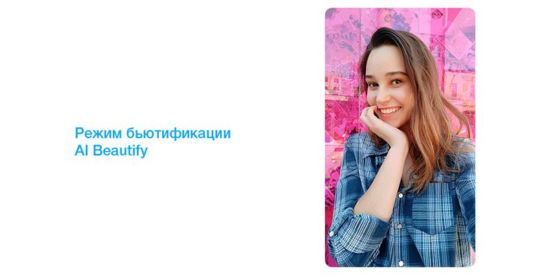 Изображение - фронтальная камера  Xiaomi Mi A3 128Gb Белый