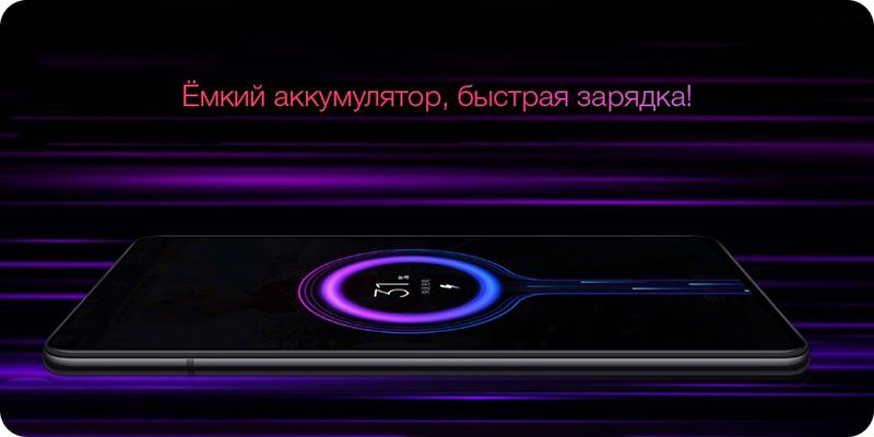 Изображение - смартфон Xiaomi Mi9T 128Gb Global Version