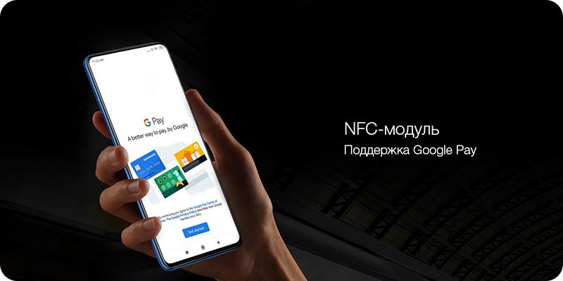 Изображение - NFC-модуль Xiaomi Mi9T Global Version
