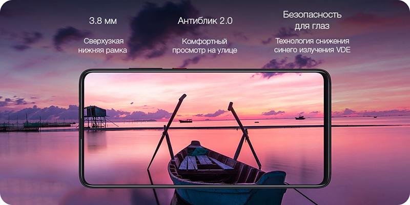 Изображение - камера Xiaomi Mi9T Global Version