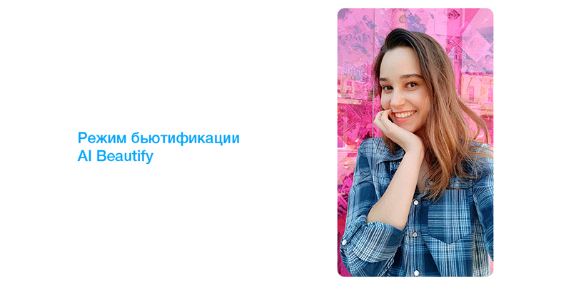 Изображение - камера Xiaomi Mi A3 64Gb Global Version
