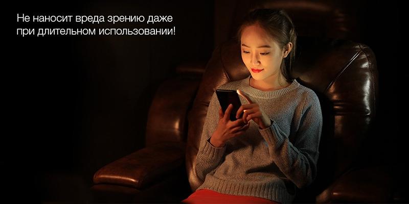Изображение - экран Xiaomi Redmi 7 64Gb Global Version Красный