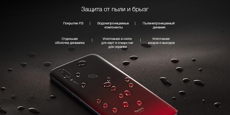 Изображение - покрытие Xiaomi Redmi 7 64Gb Global Version Красный
