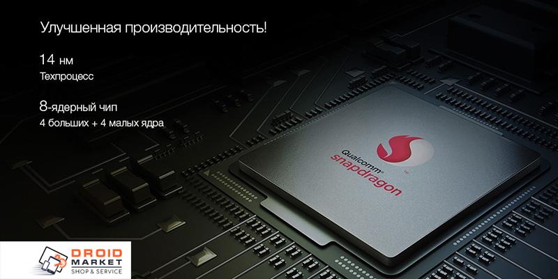 Изображение - производительность Xiaomi Redmi 7 64Gb Global Version