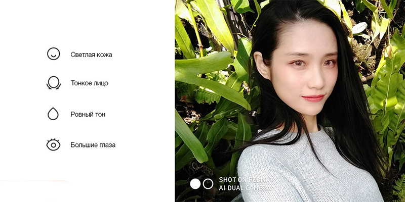 Изображение - фронтальная камера Xiaomi Redmi 7 64Gb Global Version Красный