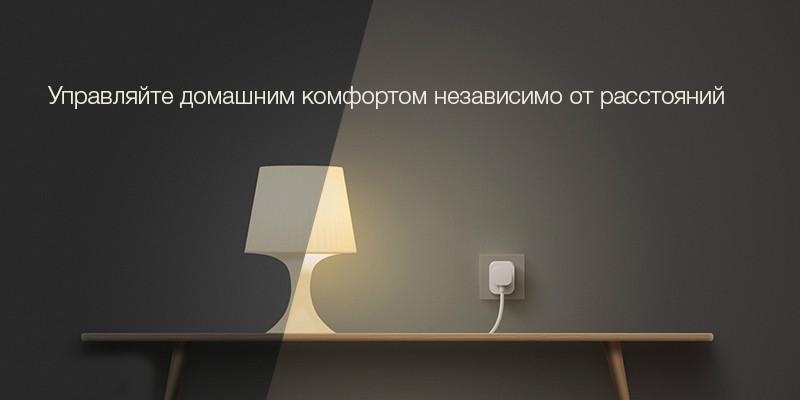 Розетка Xiaomi Mijia Smart Socket Plus ZigBee