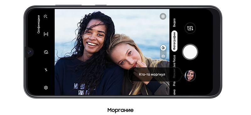 Изображение - Samsung Galaxy 30 Черный