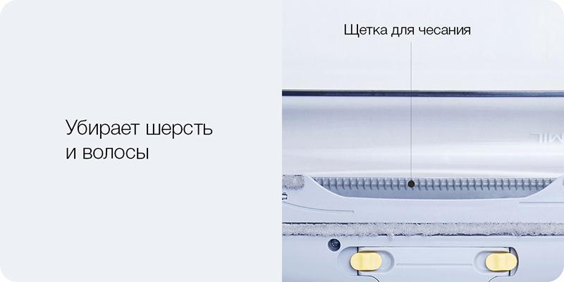 Изображение - щетка пылесоса Xiaomi Jimmy