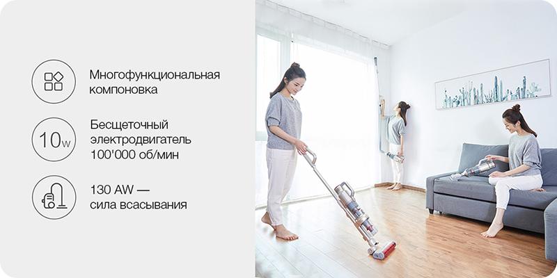 Изображение - производительность пылесоса Xiaomi Jimmy