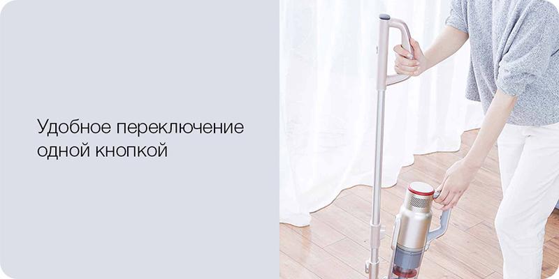 Изображение - режим пылесоса Xiaomi Jimmy