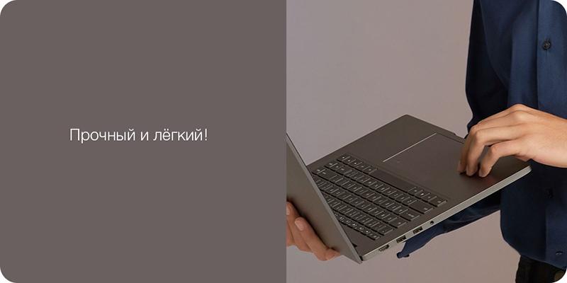 Изображение - ноутбук Xiaomi Mi Notebook Pro