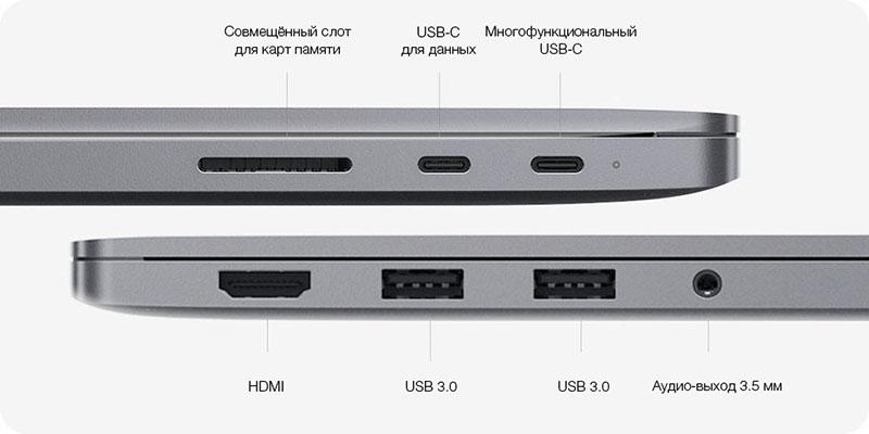 Изображение - порты ноутбука Xiaomi Mi Notebook Pro
