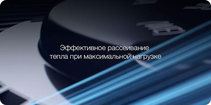 Изображение - инновации ноутбука Xiaomi Mi Notebook Pro