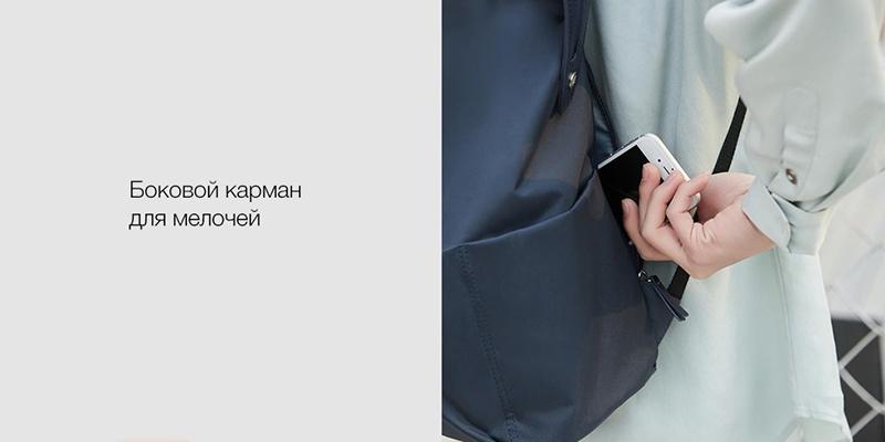 Изображение -  Xiaomi 90 Points Lecture