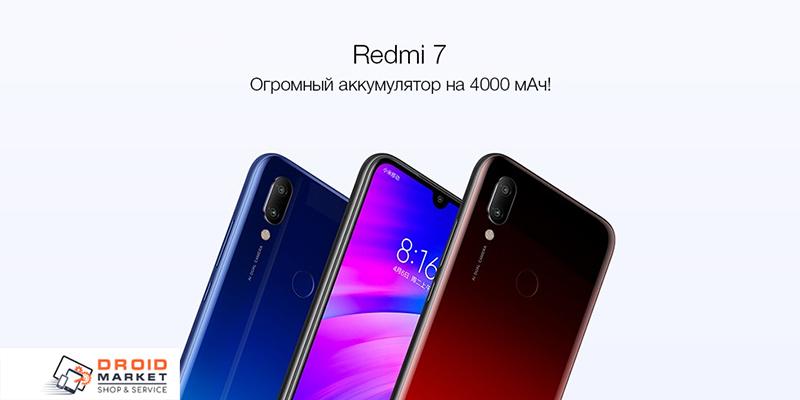 Изображение - смартфон Xiaomi Redmi 7 2 16Gb