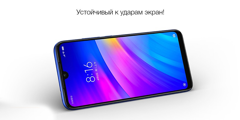 Изображение - Xiaomi Redmi 7 2 16Gb Global Version