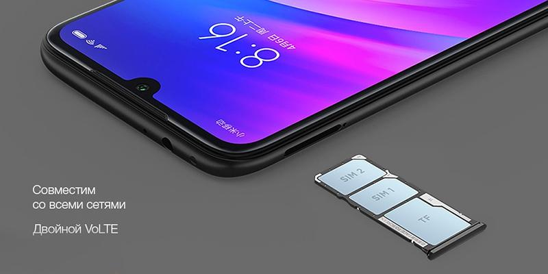 Изображение - слоты Xiaomi Redmi 7 2 16Gb Global Version