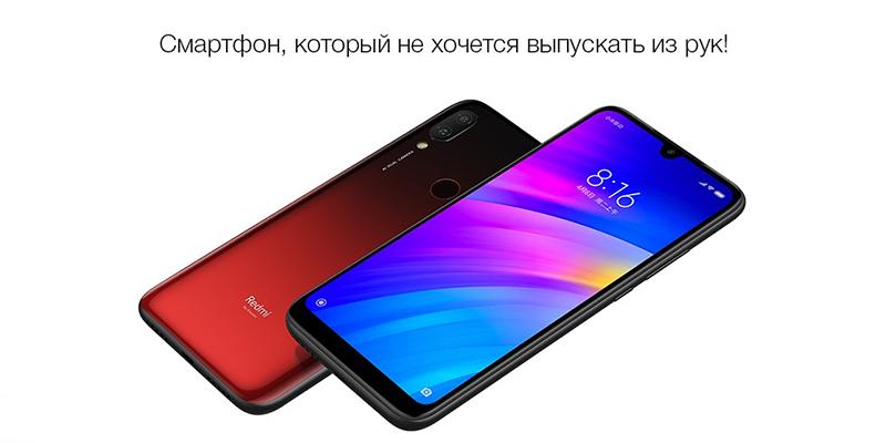 Изображение - корпус Xiaomi Redmi 7 2 16Gb Global Version