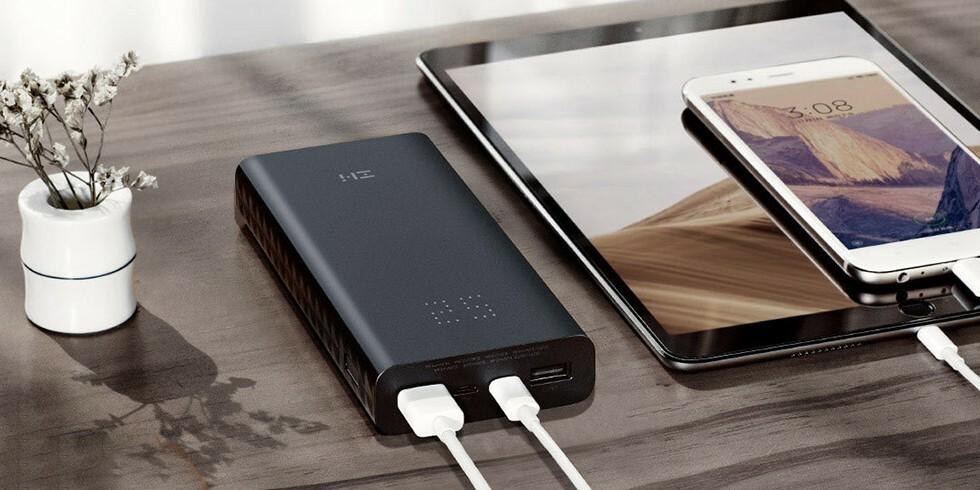 Изображение - Внешний аккумулятор Power Bank ZMI QB822 Aura