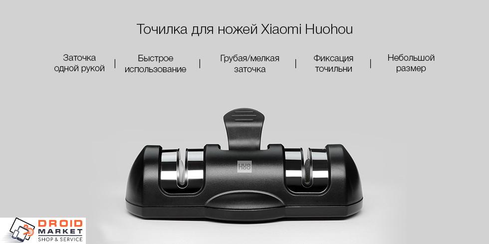 Изображение - Точилка для ножей Xiaomi Mijia Huohou